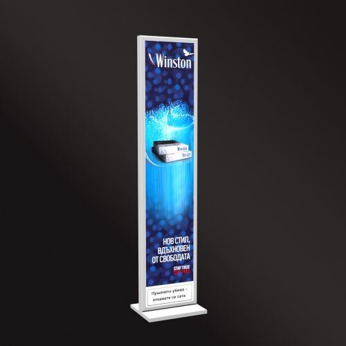 Illuminated pillar LED Totem 400x1600 mm