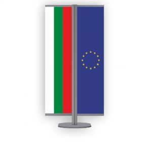 Double Flag stand 400x1600 mm, european and bulgarian flags