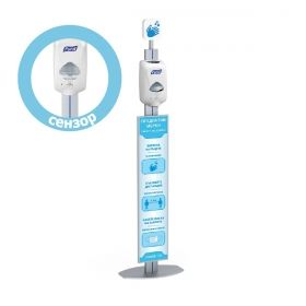 Hygienedisplay mit Purell Dispenser